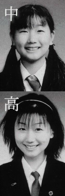 中学校・高校時代の大塚愛