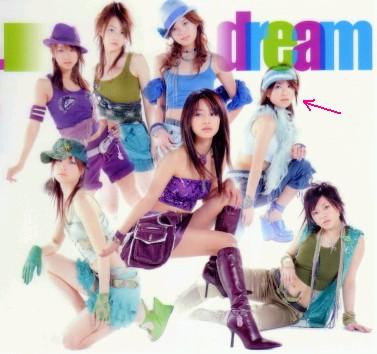 dream全員