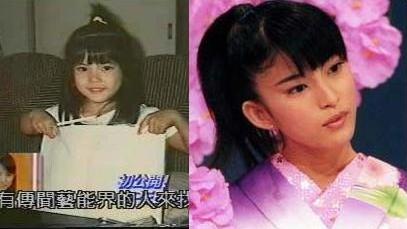 上原多香子昔の写真(子供の頃)