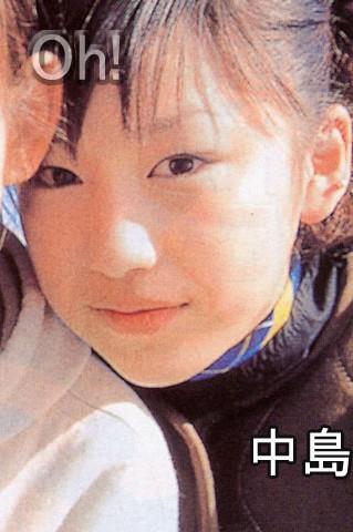 中島美嘉子供の頃の写真2