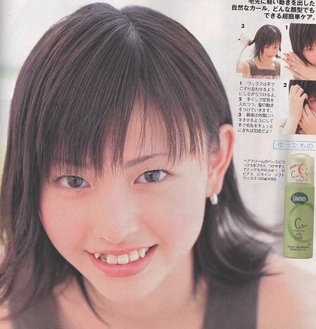 鈴木えみ☆昔の写真1