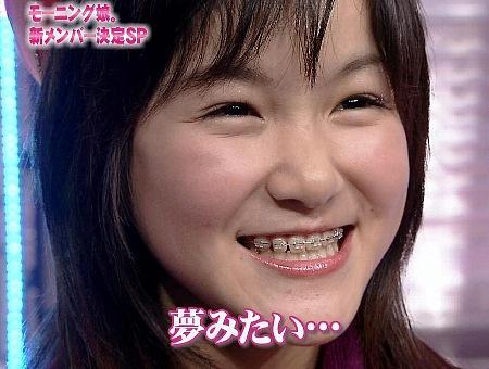 モー娘。オーディション8期☆光井愛佳さん